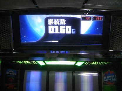 DCF_0546.JPG