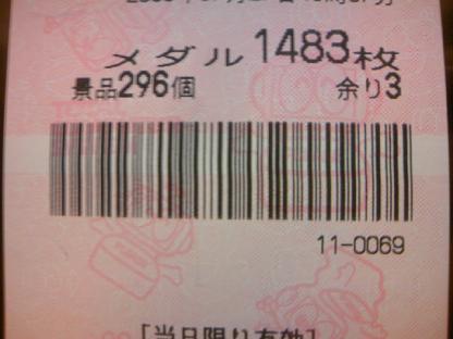 DCF_0555.JPG