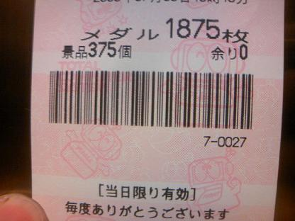 DCF_0574.JPG