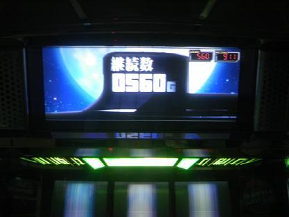 DCF_0579.JPG