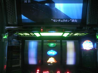DCF_0583.JPG