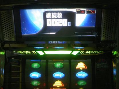 DCF_0586.JPG