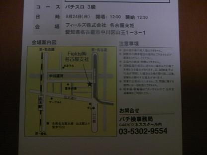 DCF_0656.JPG