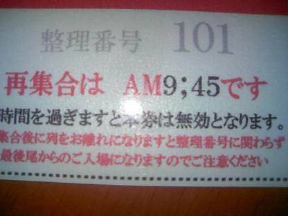 DCF_0666.JPG