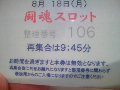 DCF_0671.JPG