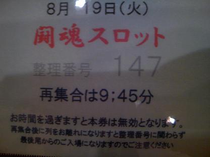 DCF_0673.JPG
