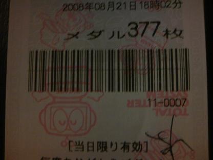 DCF_0678.JPG