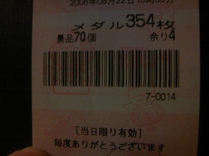 DCF_0679.JPG