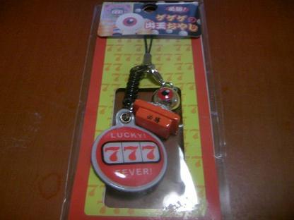DCF_0693.JPG