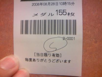 DCF_0695.JPG