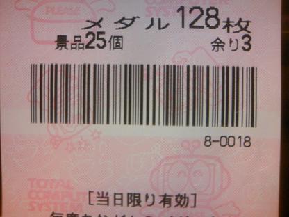 DCF_0696.JPG