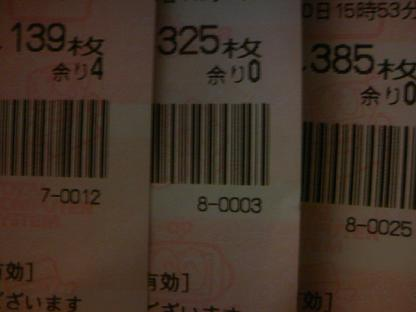 DCF_0697.JPG