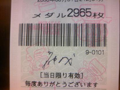 DCF_0699.JPG