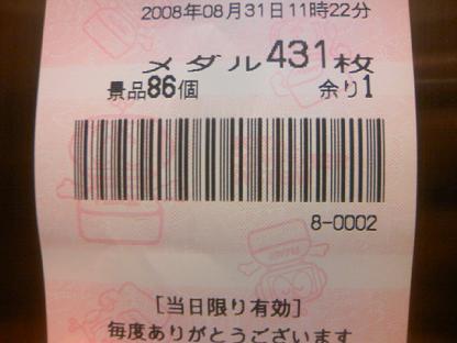 DCF_0707.JPG