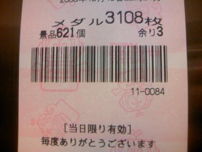 DCF_0836.JPG