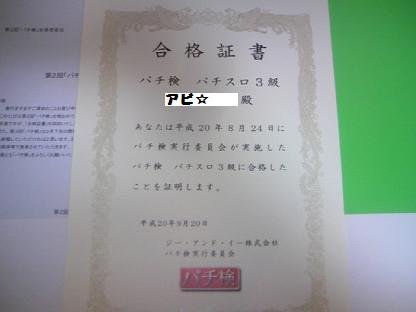 DCF_0842.JPG