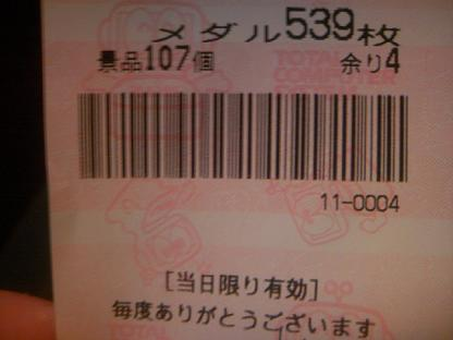 DCF_0844.JPG