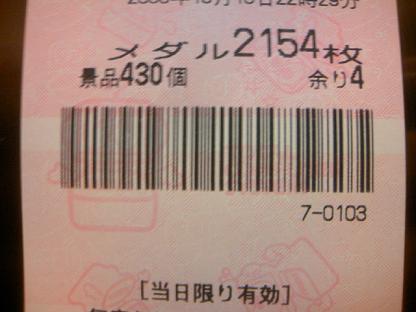 DCF_0845.JPG