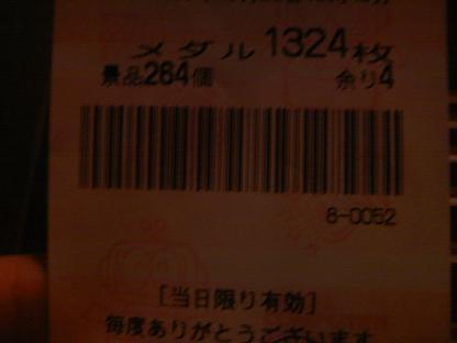 DCF_0852.JPG