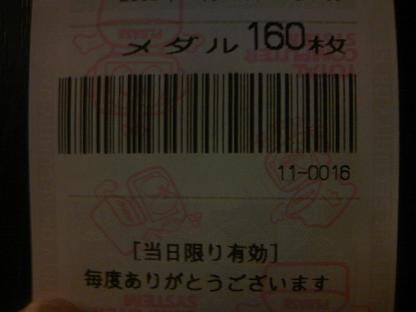 DCF_0853.JPG