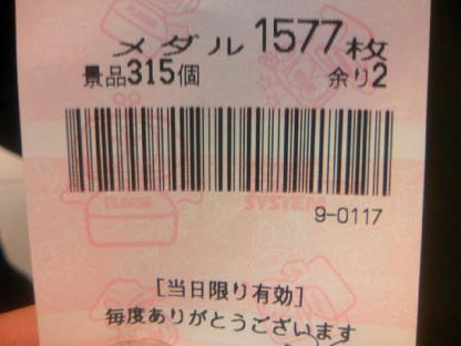 DCF_0867.JPG