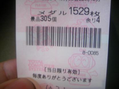 DCF_0884.JPG