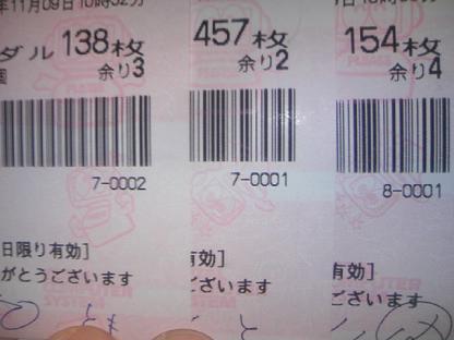 DCF_0943.JPG