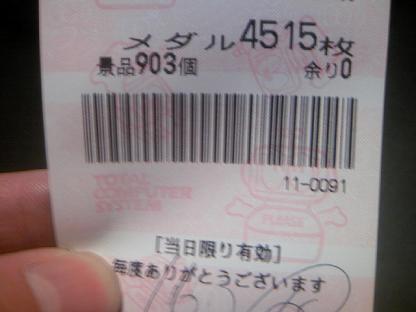DCF_0949.JPG