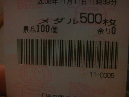 DCF_0955.JPG