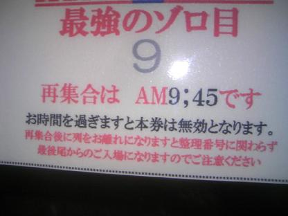 DCF_0956.JPG