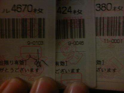 DCF_0958.JPG