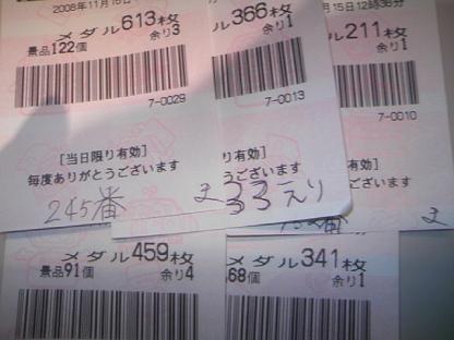DCF_0960.JPG