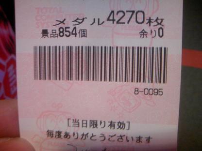 DCF_0965.JPG