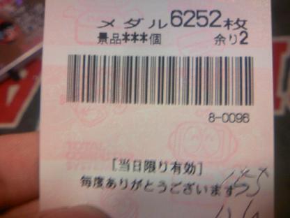 DCF_0969.JPG