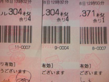 DCF_0977.JPG