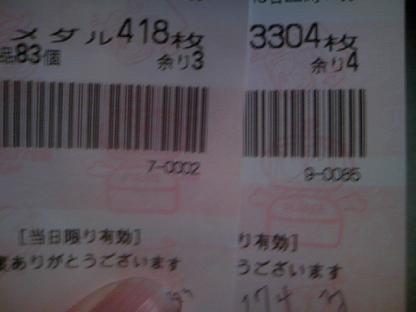 DCF_0981.JPG