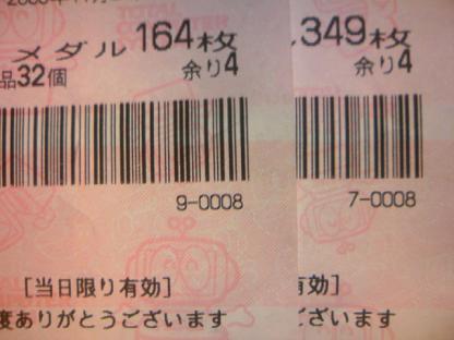 DCF_0983.JPG
