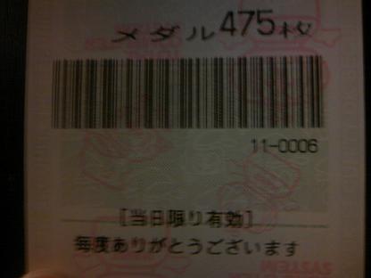 DCF_0987.JPG