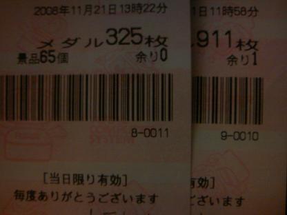 DCF_0988.JPG