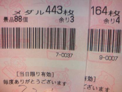 DCF_0989.JPG