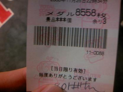 DCF_0996.JPG