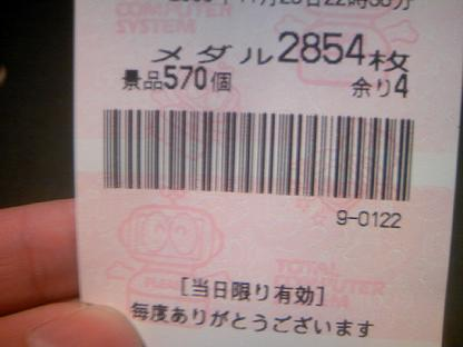 DCF_1004.JPG