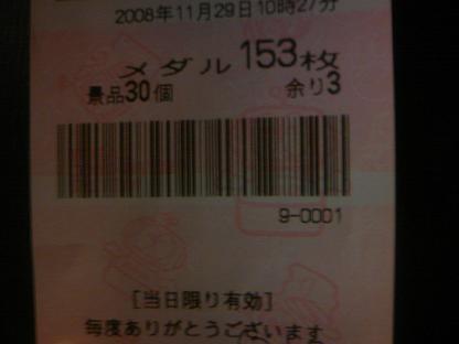 DCF_1012.JPG