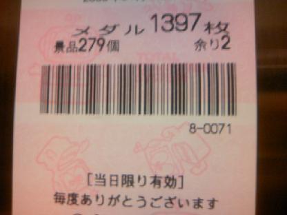 DCF_1127.JPG