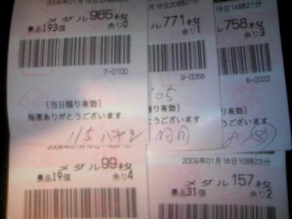 DCF_1139.JPG