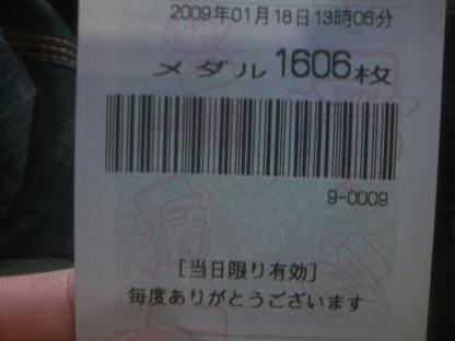DCF_1140.JPG