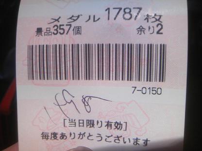 DCF_1143.JPG
