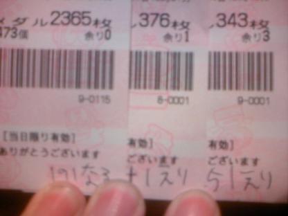DCF_1164.JPG