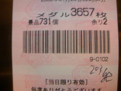 DCF_1169.JPG