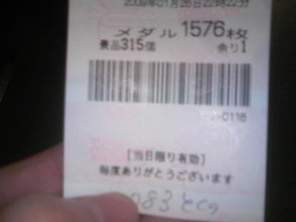 DCF_1181.JPG